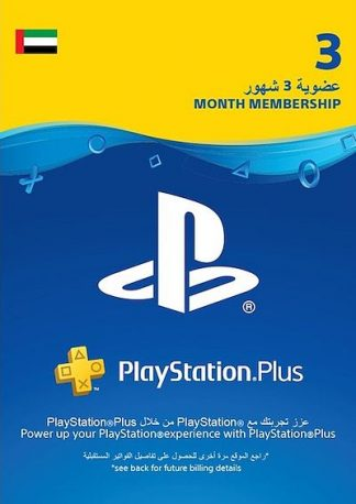 PlayStation PSN Card 200000 IDR (INDONESIA) playstation-plus-3-month-uae
